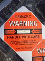 DAMAGE X橙色75G防震标签