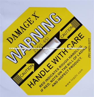 DAMAGE X黄色25G防震动标签