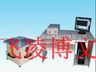 電磁式垂直振動試驗機