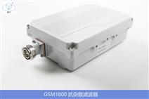 GSM1800MHz抗雜散濾波器17...