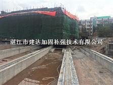 湛江建筑物平移技术 湛江建筑.