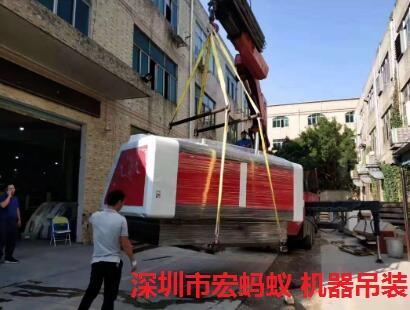 深圳松崗搬家拆裝家具先看價目表