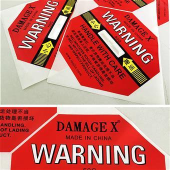 DAMAGE WATCH防震动标签