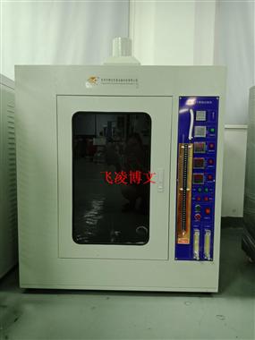 塑膠垂直/水平燃燒試驗機