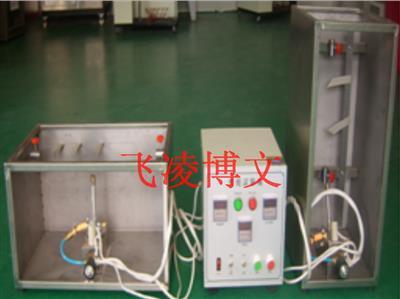 垂直/水平燃烧试验机