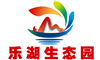2018深圳农家乐又新又好玩的农家乐乐湖生态园开业特价进行中