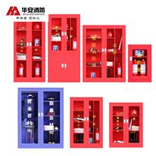 微型消防站消防工具柜