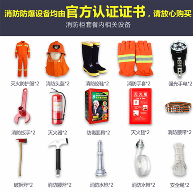 深圳微型消防站配备 常见配备