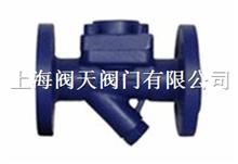CS46H膜盒式蒸汽疏水阀