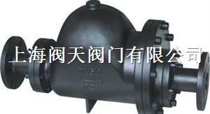 GH5杠杆浮球式疏水阀
