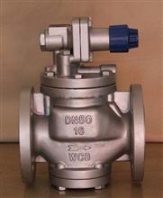YG43H高∏灵敏度蒸汽减压阀