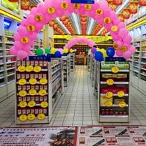 深圳药店货架批发|药品展示货架|药店**货架供应