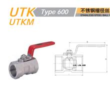 UTK不锈钢螺纹球阀
