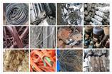 广州市黄埔区长洲废旧金属回收公司哪一家收购废铜价格最高