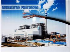 YJV高压电力电缆26/35千伏电力电缆价格