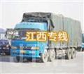 新余雷竞技网站-深圳观澜到新余雷竞技官网公司