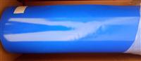 """3M 610C-15民用级反光膜48""""*50Y(蓝色)"""