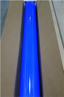 """3M 7935超工程级反光膜48""""*50y(蓝)"""