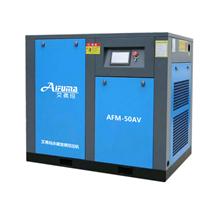艾弗瑪AFM-50PM永磁變頻螺桿空壓機