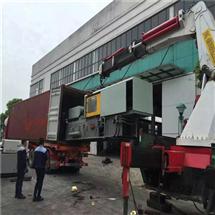 數控機床設備到場卸車運輸到車間