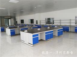 漳州实验台