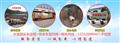 深圳龍華觀瀾都可以到江西9米6廂式車13米高欄車出租