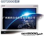 GT2510-WXTBD 三菱触摸屏10.1寸宽屏黑外框DC电源型