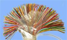 通信电缆 HYAC10*2*0.5型号