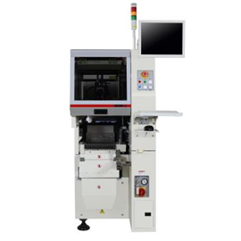 SCM1-J Small Multi-Functional Odd Shaped Mounter