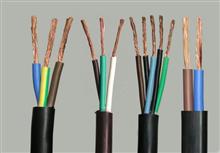 阻燃控制电缆WDZ-KYJYP3
