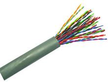 HYV HYA市话通信电缆