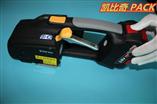 ZP97A電動打包機,臺灣ZAPAK手提式包裝機