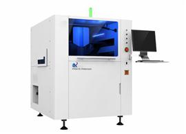 全自动印刷机 型号:GD450+