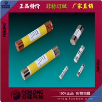 RL5-25螺栓式万博体育manbetx3.0