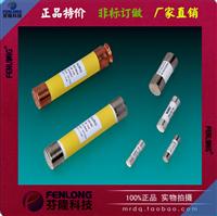RL5-40螺栓式熔斷器