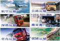 深圳+龙8国际注册到山西物流专线公司|直走路线