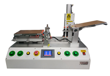 12.9 inch flip laminating equipment