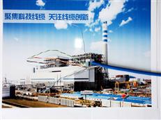 GS-HRPVSP屏蔽信号电缆大厂制作