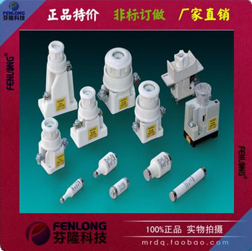 RL1-15螺栓式万博体育manbetx3.0