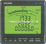 三菱多功能电力仪表ME96系列 ME96SSRA-MB