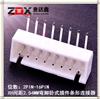 PH2.54MM*2P/3P/4P/5P/6P/7P/8P 貼片針座連接器 臥式貼片插座SMT