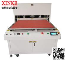 SCA process bonding equipment
