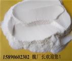 粉状聚丙烯酰胺