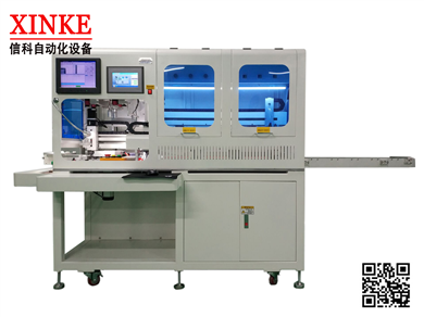 CCD automatic registration and laminating equipment