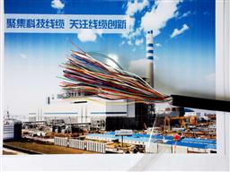 YCW电缆线450/750V通用橡套电缆