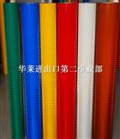 3M超强级反光膜HIP反光膜 12