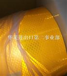"""3M 4081第三代钻石级反光膜48""""*50Y(荧光黄)"""