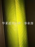 """3M 4083第三代钻石级反光膜48""""*50Y(荧光黄绿)"""
