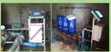 沃普森注入式自动灌溉施肥机