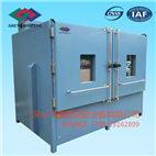 大型两箱式冷热冲击试验箱